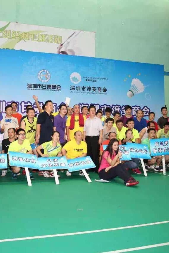 周三10月7日晚8-10点羽毛球活动—深圳羽霸俱乐部