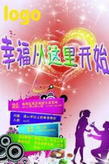 哈尔滨同城单《身交友聚会》