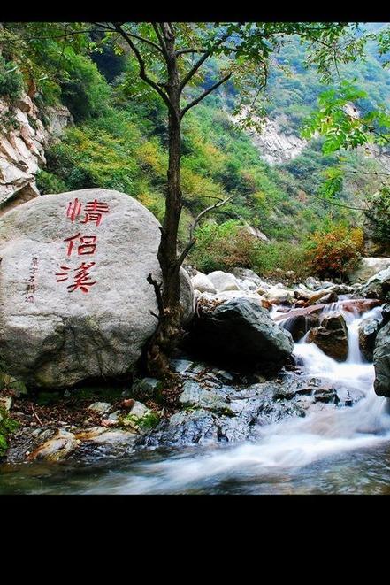 【背包客】6.9情侣溪瀑降·铁板烧·包饺子交友联谊休闲