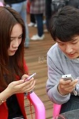 """""""爱就在一起""""滨州大型资料浏览相亲会   加群报名"""