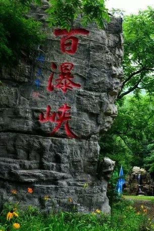 4月18日去4月18日去丹东百瀑峡一日登山活动