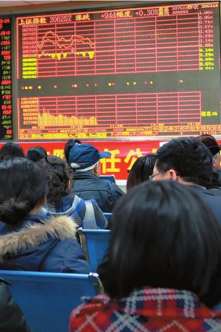 """炒底实战讲座之""""每日推荐涨幅5.00%优质股票"""""""