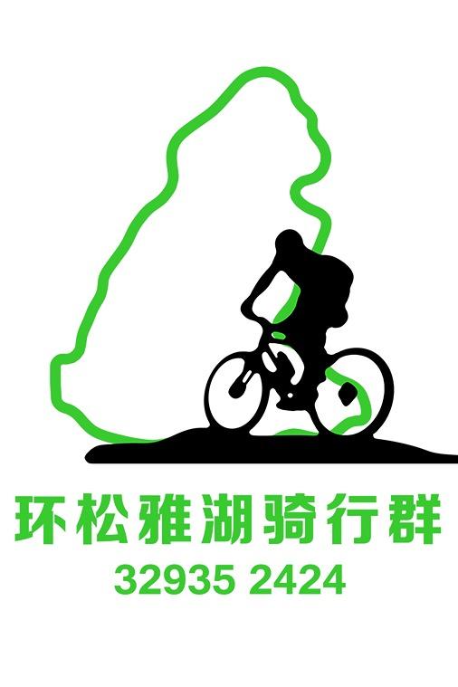 10号周四夜骑:松雅湖、捞刀河(河图观/李公庙)