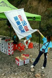 """2016""""佳誉景城杯""""划骑跑铁人三项赛志愿者招募!"""