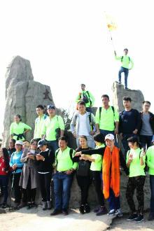 活动日期周日2016年 12月11号尧峰山爬山活动