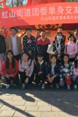 红山街道团委端午节单身青年交友活动