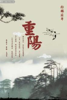 九九重阳登山赏菊