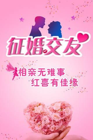安康7月7大型征婚交友活动(只要肯参加,不怕单身)