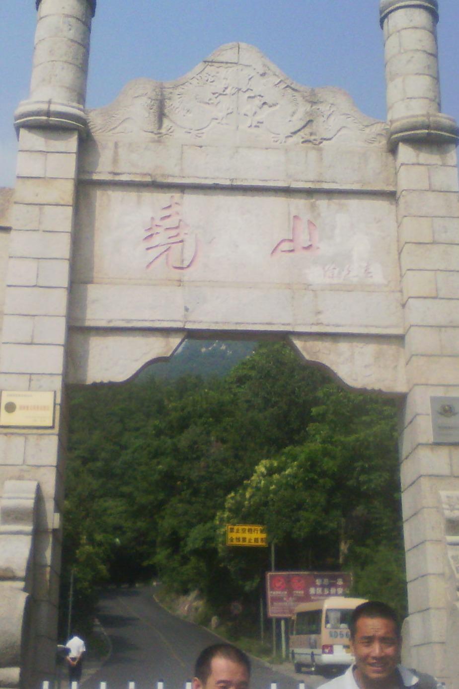 8月7日 河南平顶山鲁山县尧山 画眉谷 峡谷漂流 2日半游