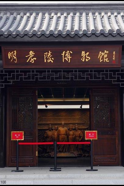 探秘明孝陵博物馆,品十朝历史文化