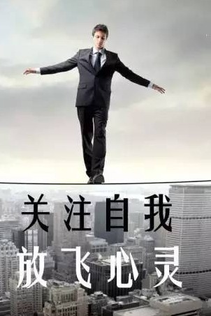 魅力商务公众演讲沙龙—-化解怯场、闪亮登场