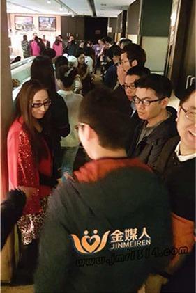 10月29日金媒人@全城热恋勇敢爱