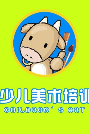 """牛牛美术第二届DIY""""风筝节""""活动"""