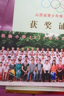 实验小学2012届六三毕业生,老师相聚