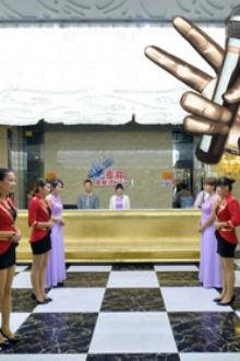 广东省廉江市80后交友群第六次群聚会