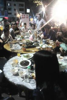 同城聚餐活动
