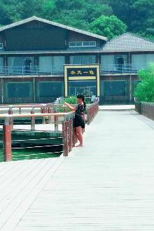自行组织龟山旅游团队