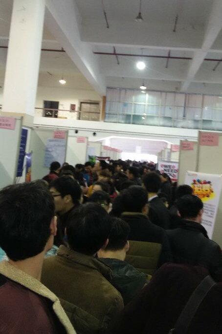 郑州中原国际博览中心11月28日冬季大型人才招聘会