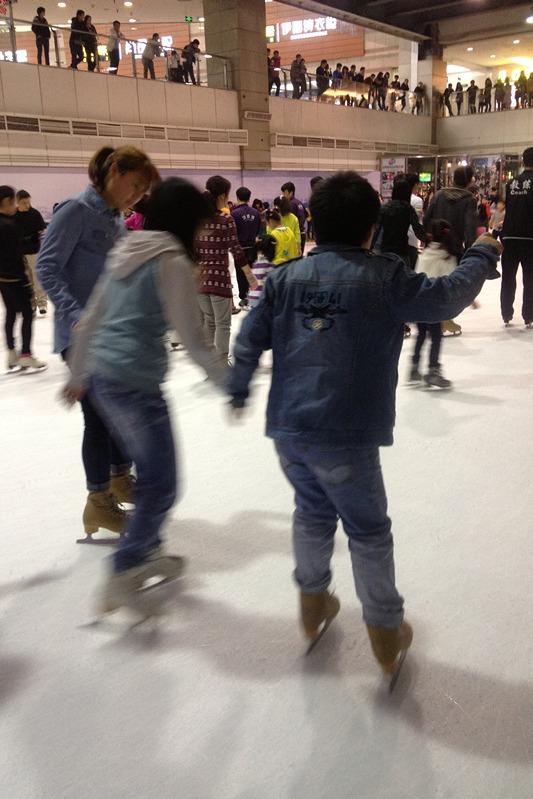 花样滑冰 & 同城交友互动
