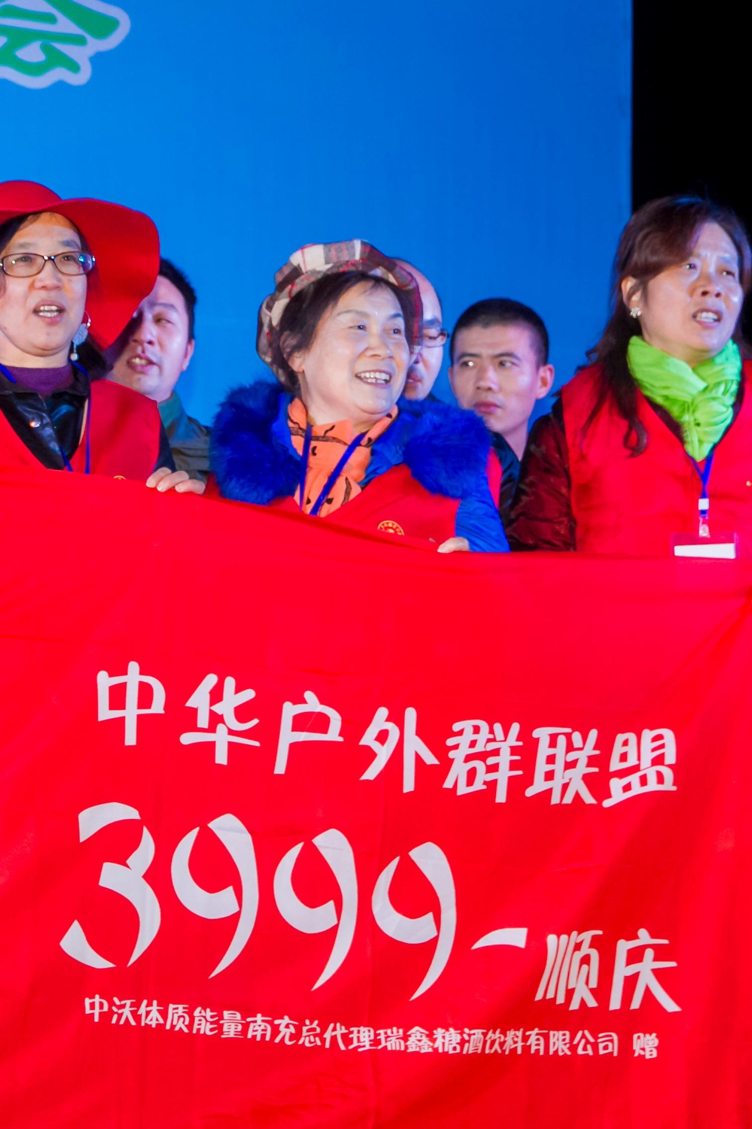 群联盟10年庆典及7月聚会活动召集