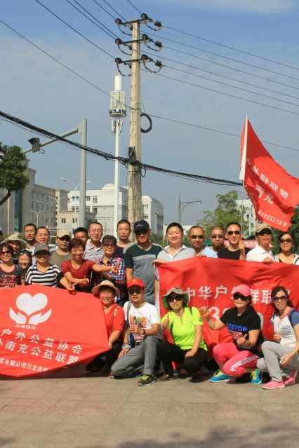 周末联合徒步活动公告(10月17日)