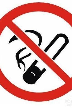 中国第三届无烟日低碳有氧健步行公益联动活动【南充】