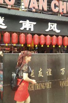 越南芒街二日游
