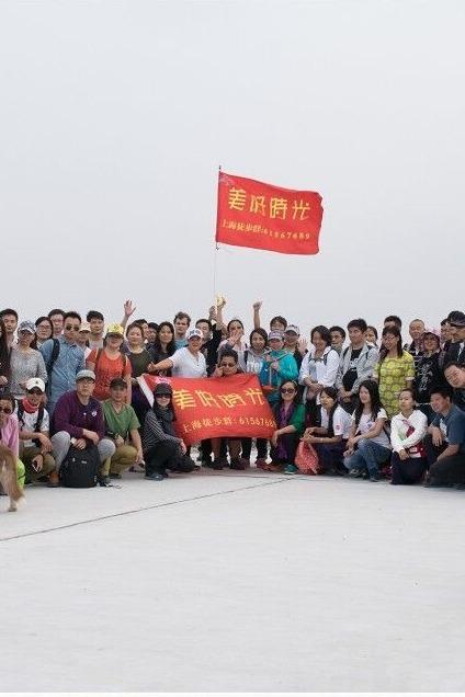 2015·11·14浦东银杏林徒步活动