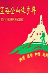 王家坪革命纪念馆~河庄坪徒步活动