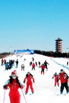青云山滑雪一日游