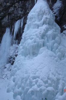 【快乐周末】户外群定于元月18号周日首发羊沟赏冰瀑