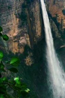宝泉秘境游山玩水