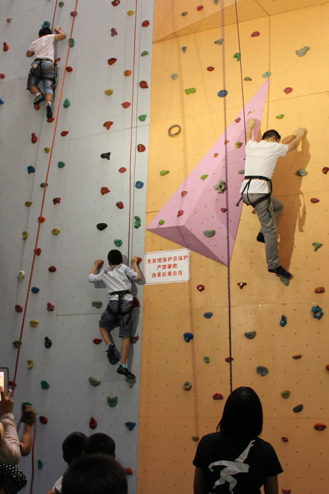 【徒行户外】 庆开业、室内拓展攀岩活动免费送!