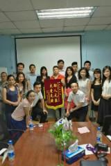 广州公益演讲第61期活动—《论情商的重要性》