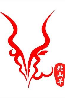 [骑行]庆祝北山羊店庆8周年,3月15日环游骑行金三角!