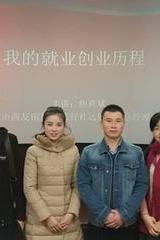 南京80.90创业讲座