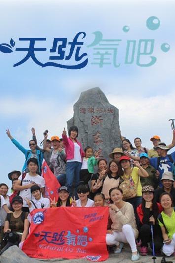 里村-中峰-东姜村—相量岗-兰田-里村(环线)