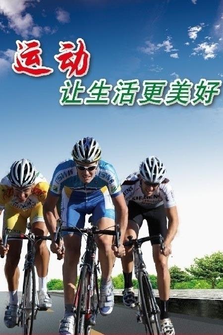 单车骑行挑战乌鞘岭