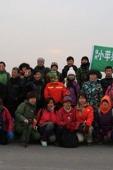 活动介绍3.28日(周六)千山对桩石穿越开始报名