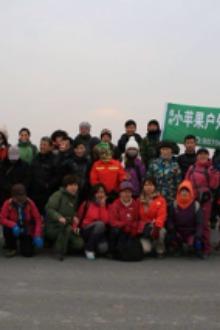 15年1月10日闾山小阁-森林公园穿越