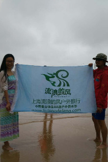 9月2-5日去南麂岛看日出 中国最美的十大海岛之一