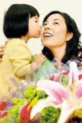妈妈,我爱你母亲节亲子活动(永修)
