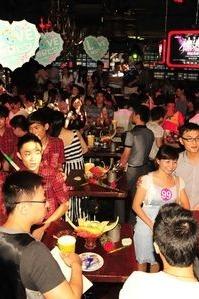 QQ群大型交友聚会