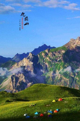 6月27-28日徒步九顶山,沐浴花海[茂县