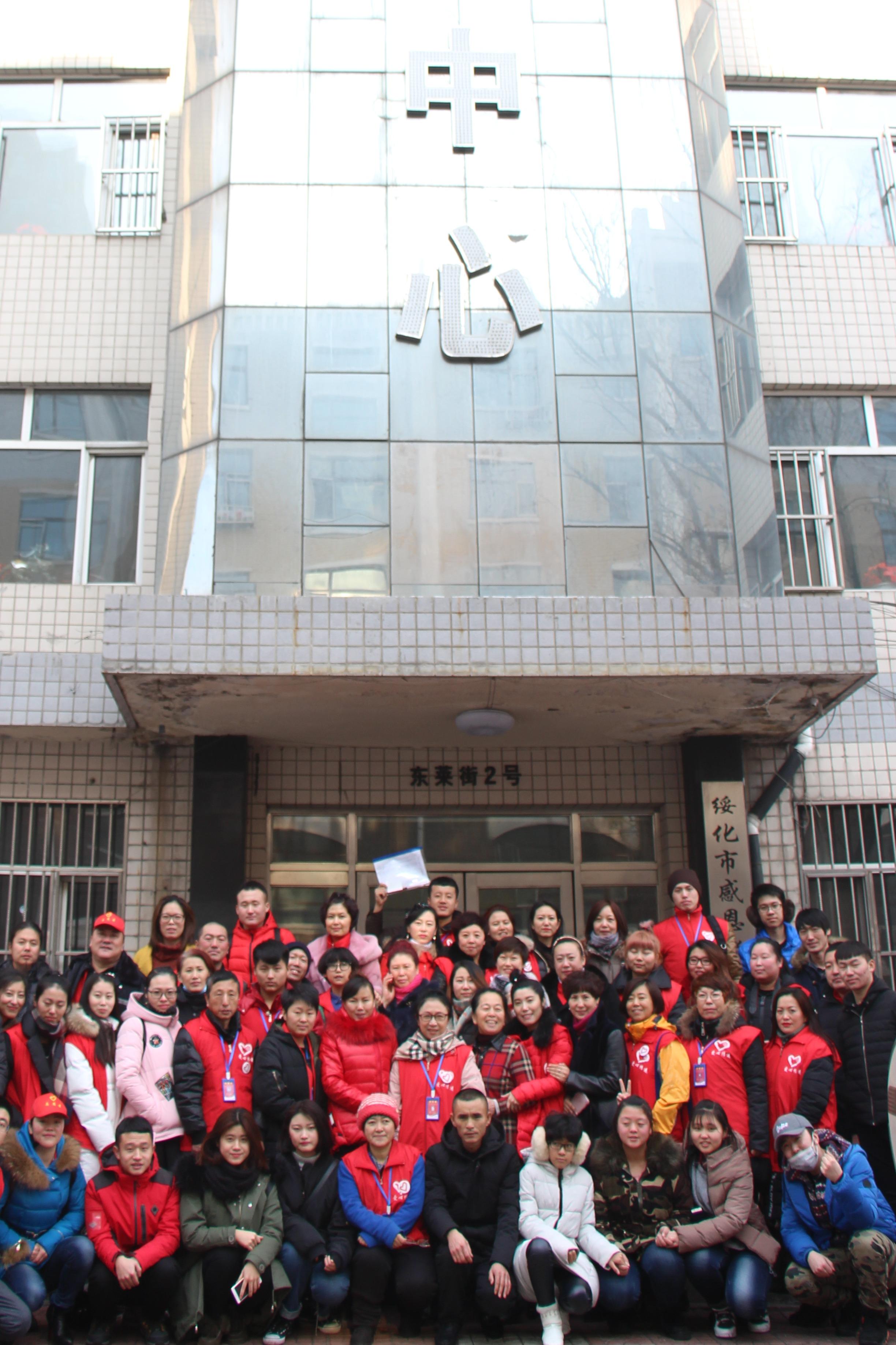 绥化春运志愿服务活动