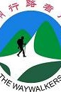 儋州市户外运动协会揭牌成立,绿行儋州活动召集