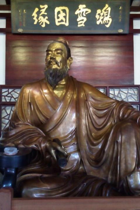 2015年11月21日(周六)长坡-中和日徒召集