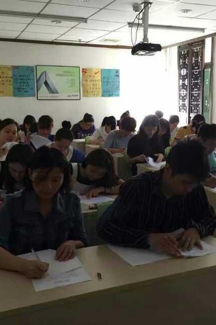 《2016会计从业资格考试学习》—长沙第一期