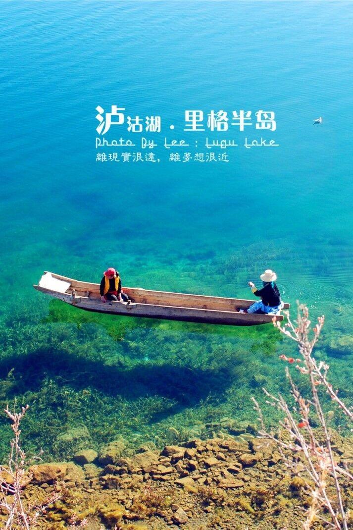 春节 大理洱海、云南丽江、香格里拉、女儿国泸沽湖