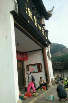 2016.11.6灵天白线穿越!!!